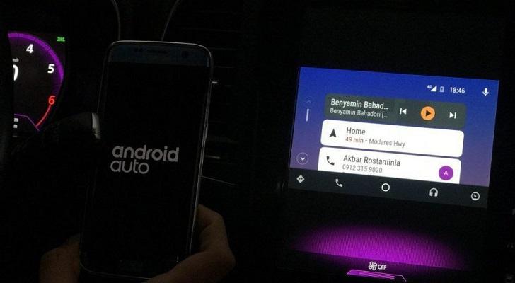 Android Auto و ویژگی های آن