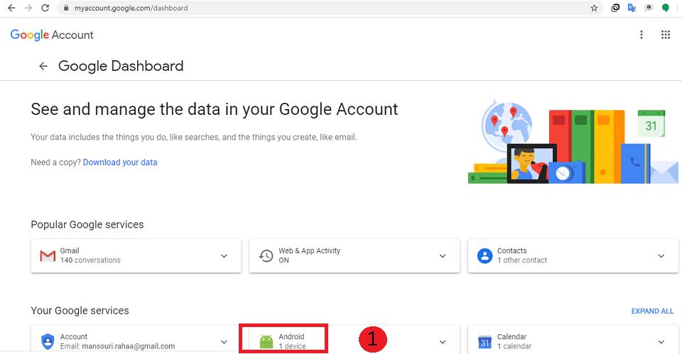 یافتن کد IMEI با گوگل