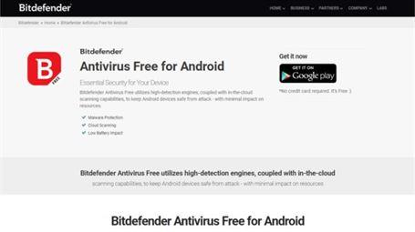 آنتی ویروس Bitdefender Antivirus Free