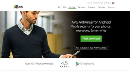 AVG آنتی ویروس