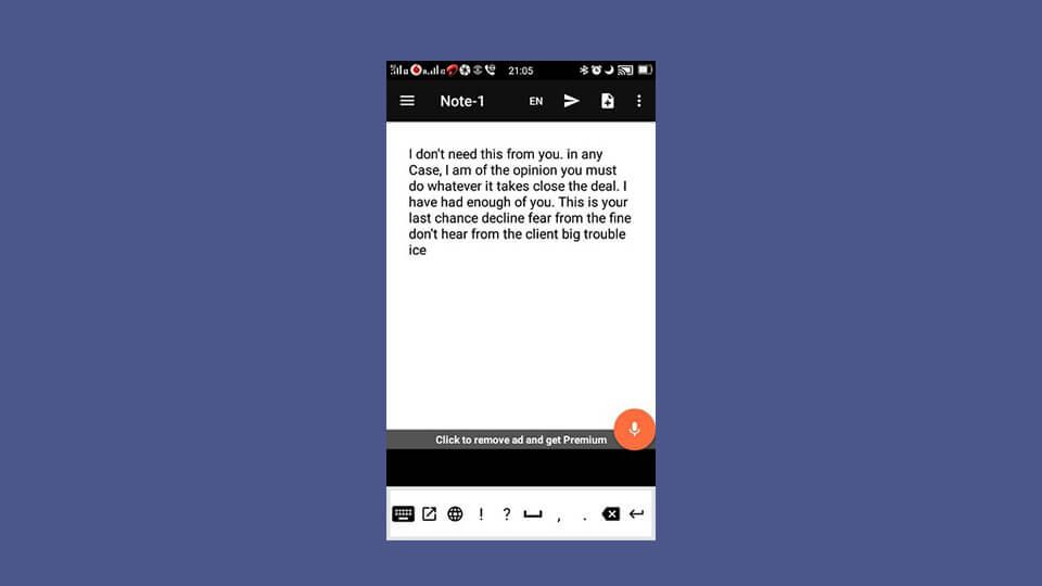 تبدیل فایل صوتی به متن