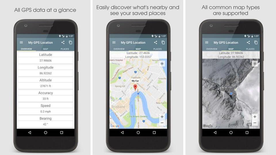 برنامه های اشتراک گذاری مکان برای اندروید : My GPS Location