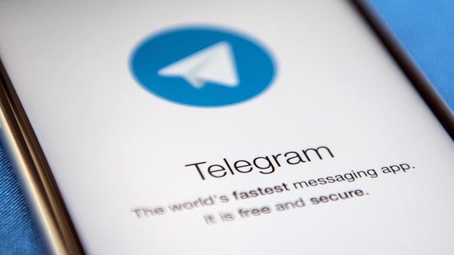 بلاک کردن درتلگرام