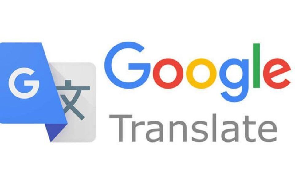 افزونه های کروم : google translate