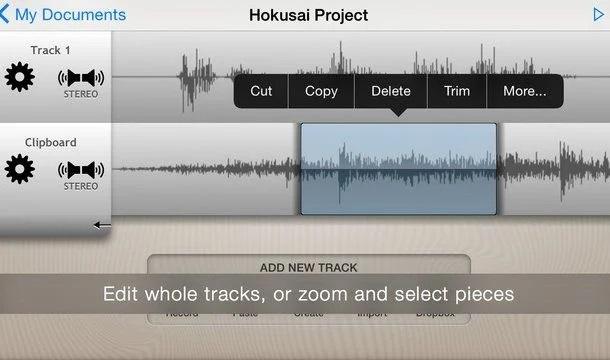 نرم افزار ویرایش صدا آیفون Hokusai Audio Editor