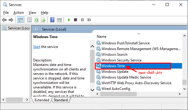 بازکردن تنظیما Windows Time