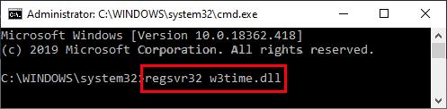 تایپ دستور منسب در CMD