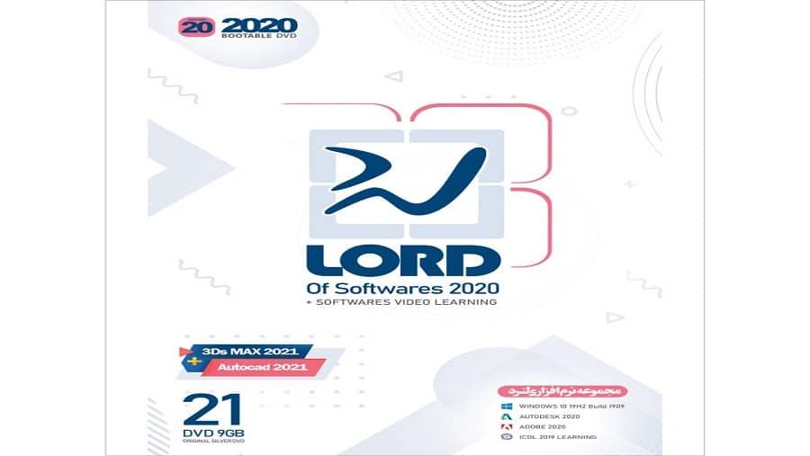 پکیج های نرم افزاری 2020 lord