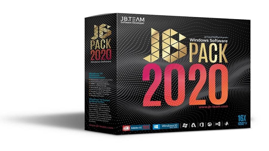 پکیج های نرم افزاری 2020 را در این مقاله بشناسید