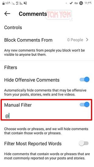 جلوگیری از تگ کردن در بخش کامنت اینستاگرام